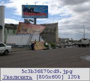 http://www.photohost.ru/et/180/180/280604.jpg