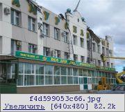 http://www.photohost.ru/et/180/180/280606.jpg