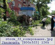 http://www.photohost.ru/et/180/180/280609.jpg