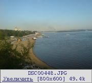 http://www.photohost.ru/et/180/180/287254.jpg