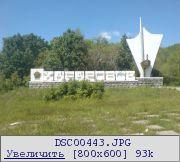 http://www.photohost.ru/et/180/180/287255.jpg