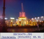 http://www.photohost.ru/et/180/180/287257.jpg