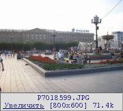 http://www.photohost.ru/et/180/180/287263.jpg