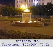 http://www.photohost.ru/et/180/180/287266.jpg