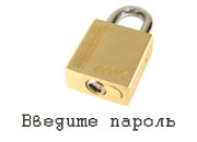 http://www.photohost.ru/t/600/400/770343.jpg