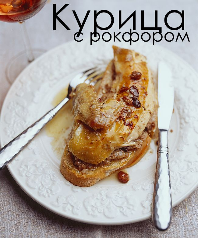 Успенский пост рецепты блюд