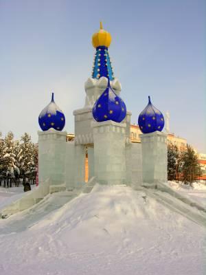 http://www.photohost.ru/t/600/400/18050.jpg